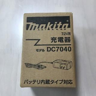 マキタ掃除機 充電器 DC7040