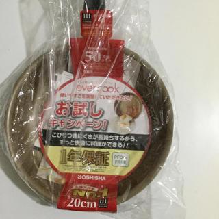 ドウシシャ(ドウシシャ)の新品未使用  エバークック フライパン ブラウン 20cm(鍋/フライパン)