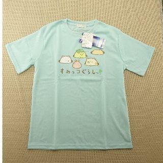 サンエックス(サンエックス)のT-0070 すみっコぐらし Tシャツ Lサイズ(Tシャツ(半袖/袖なし))