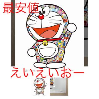 メディコムトイ(MEDICOM TOY)の村上隆 ドラえもん コラボ ポスター 「ドラえもん えいえいおー!」(ポスター)