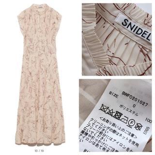 snidel - snidel 正規品 ティアードプリーツワンピース