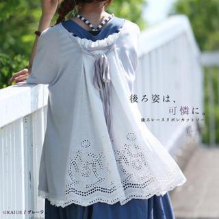 ソルベリー(Solberry)のsoulberry☆後ろレースリボンカットソー L(カットソー(半袖/袖なし))