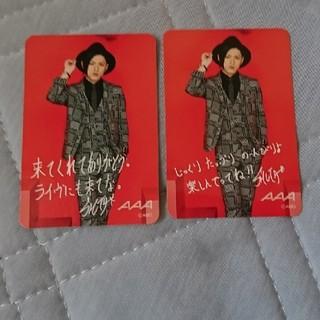 トリプルエー(AAA)のAAA展 チケットカード 末吉秀太(ミュージシャン)