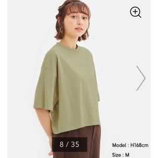 ジーユー(GU)のGU クロップドT(5分袖)(Tシャツ(半袖/袖なし))