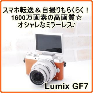 Panasonic - ★ スマホ転送&自撮りらくらく♪ミラーレス一眼 LUMIX GF7 ★