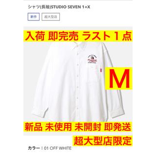 ジーユー(GU)のシャツ 長袖 STUDIO SEVEN 1 +X 長袖シャツ オックスフォード(シャツ)