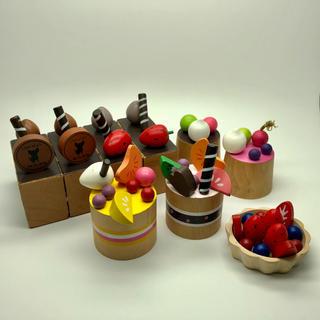 廃盤 木のおもちゃ ミラン MILAN 木製 ままごと スイーツ ケーキセット