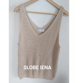 IENA SLOBE - SLOBE  IENA  ノースリーブニット