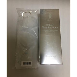 リソウコーポレーション(RISOU)のリソウリペア 洗顔フォーム(洗顔料)