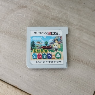 ニンテンドー3DS - とびだせどうぶつの森 3ds ソフトのみ