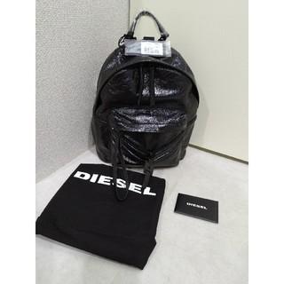 ディーゼル(DIESEL)の新品未使用品 DIESEL リュック タグ・保存袋付き(リュック/バックパック)