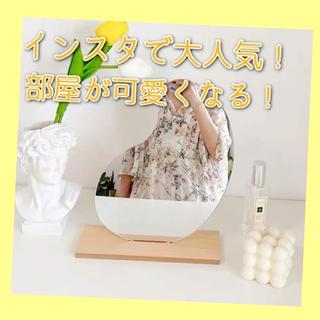 【韓国インテリア】ビーンズミラー 雑貨 卓上鏡(卓上ミラー)