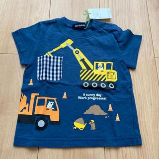 kladskap - 《新品》クレードスコープ 半袖 Tシャツ 80