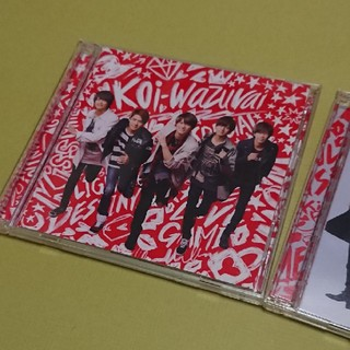 ジャニーズ(Johnny's)のKing&Prince キンプリ koiwazurai 帯付初回限定盤 A(アイドルグッズ)