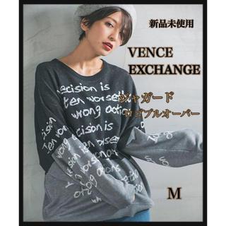ヴァンスエクスチェンジ(VENCE EXCHANGE)の【新品】【VENCEEXCHANGE】ジャガードロゴプルオーバー Mサイズ(ニット/セーター)