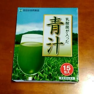 乳酸菌が入った青汁(15包)