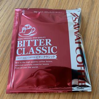 澤井珈琲 ドリップコーヒー  ビタークラシック 10袋(コーヒー)