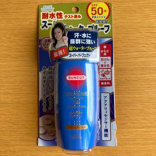KOSE COSMEPORT - コーセー サンカット日焼け止め 新品未使用
