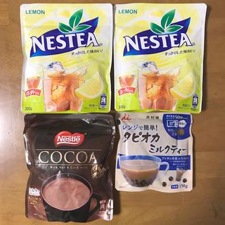 ネスレ(Nestle)のネスティーレモン 2袋・ネスレ ココア 1袋・井村屋 タピオカミルクティー 1袋(コーヒー)