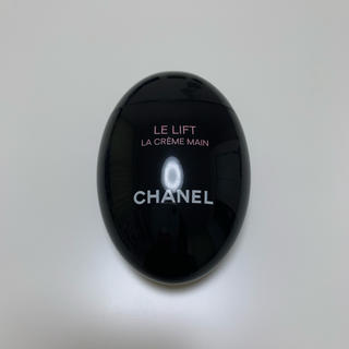 CHANEL - シャネル ル リフト ラ クレーム マン