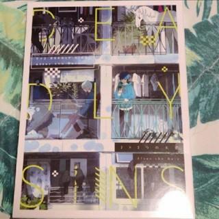After the Rain 7×2つの大罪 AtRの本付き 限定盤(ポップス/ロック(邦楽))