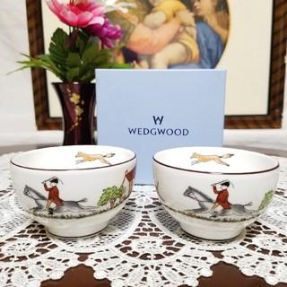 WEDGWOOD - ウェッジウッド 未使用 ハンティングシーン 湯呑み2つ