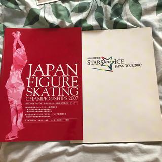 スターズオンアイス2009, 全日本選手権2007 パンフレット(スポーツ選手)