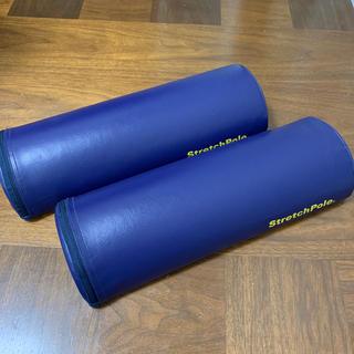 ストレッチポール ハーフカット(2本セット)(トレーニング用品)