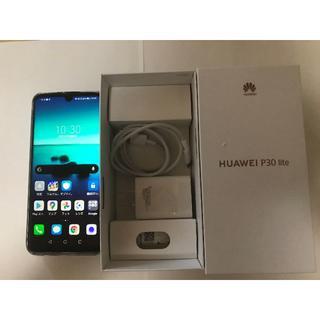 HUAWEI P30 lite ピーコックブルー SIMフリー 64GB (スマートフォン本体)