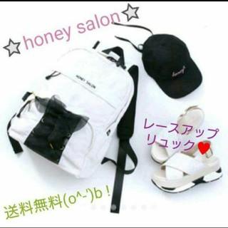 ハニーサロン(Honey Salon)のハニーサロン【honey salon】オーガンジーレースアップリュックホワイト(リュック/バックパック)