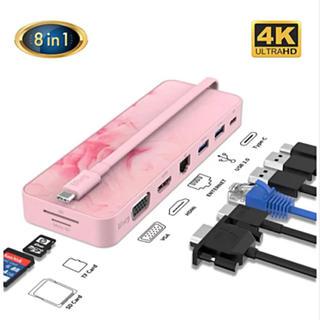 8in1 USB-C / Type C ハブ 可愛いピンク オンラインゲーム(PC周辺機器)