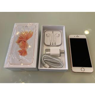 アイフォーン(iPhone)のiPhone 6s 本体+箱、付属品 ローズゴールド 32GB SIMフリー美品(スマートフォン本体)