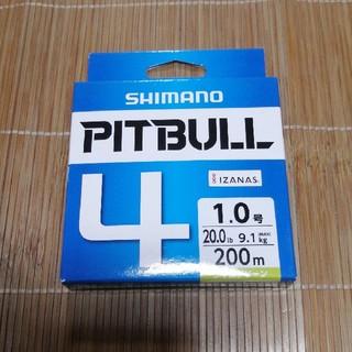 シマノ(SHIMANO)のピットブル4 1.0号☓200m(釣り糸/ライン)
