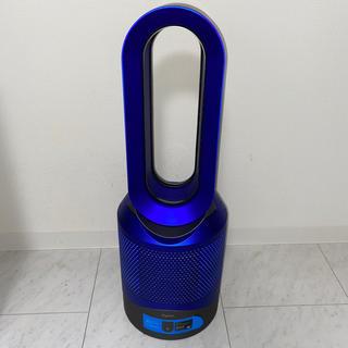ダイソン(Dyson)の《外箱・取り扱い説明書付き》美品ダイソン hot cool hp03(空気清浄器)
