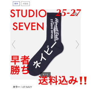 ジーユー(GU)の【新品★送料込‼️】ハーフソックスSTUDIO SEVEN ネイビー 25-27(ソックス)
