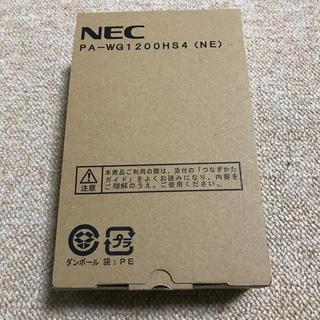 NEC - 【新品未開封】NEC PA-WG1200HS4(NE)