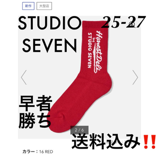 ジーユー(GU)の【新品★送料込‼️】ハーフソックスSTUDIO SEVEN レッド 25-27(ソックス)