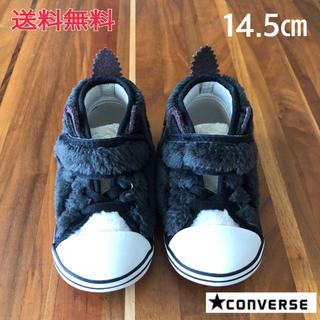 CONVERSE - CONVERSE コンバースオールスター アニマル耳しっぽ付スニーカー14.5㎝