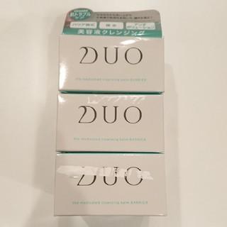 新品未開封 DUO クレンジング バーム バリア