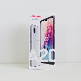 ギャラクシー(Galaxy)のGalaxy A20 SIMフリー 新品・未使用(スマートフォン本体)