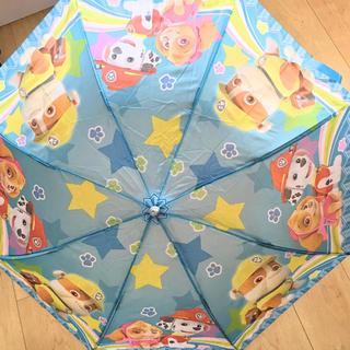 【新品】パウパトロール ワンタッチ 折りたたみ傘 日傘