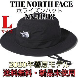 ザノースフェイス(THE NORTH FACE)のTHE NORTH FACE ホライズン ハット NN41918 ブラック(ハット)
