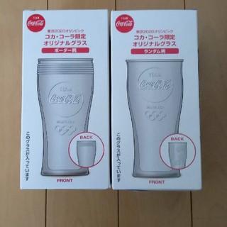 コカコーラ(コカ・コーラ)の東京2020オリンピックコカ・コーラ オリジナルグラス(ノベルティグッズ)