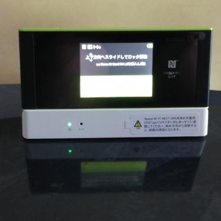 エーユー(au)のSpeed Wi-Fi NEXT W05  クレードルセット(その他)