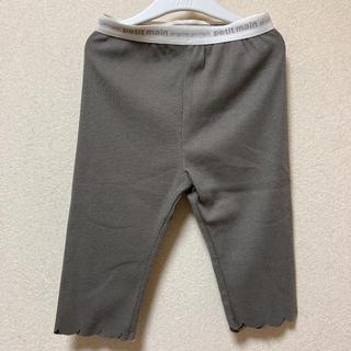 プティマイン(petit main)のプティマイン petit main 裾スカラップパンツ 130(パンツ/スパッツ)