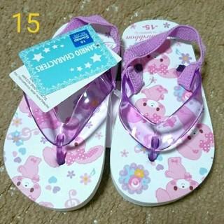 サンリオ - 新品 子供靴 サンダル ボンボンリボン 15