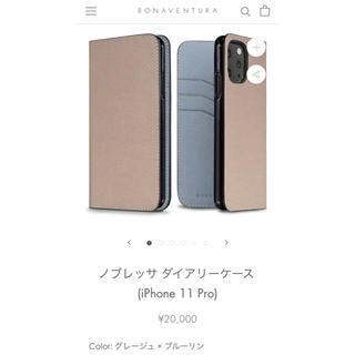 【美品】ボナベンチュラ iPhone11pro