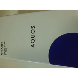 アクオス(AQUOS)の【送料無料】新品 未開封 AQUOS sense3  ホワイト SIMフリー(スマートフォン本体)