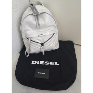 ディーゼル(DIESEL)の新品 DIESEL レディース リュック タグ+保存袋付き(リュック/バックパック)