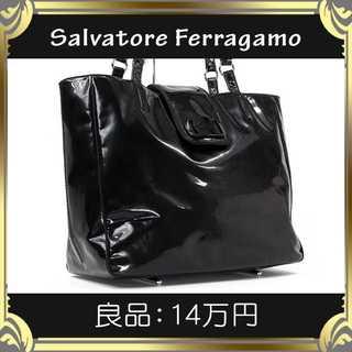 サルヴァトーレフェラガモ(Salvatore Ferragamo)の【真贋査定済・送料無料】フェラガモのショルダーバッグ・良品・本物・A4対応・黒(ハンドバッグ)